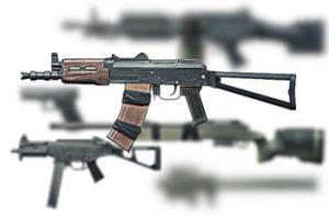 Battlefield weapons list